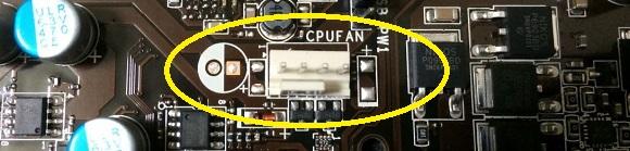 CPUファンのコネクタ
